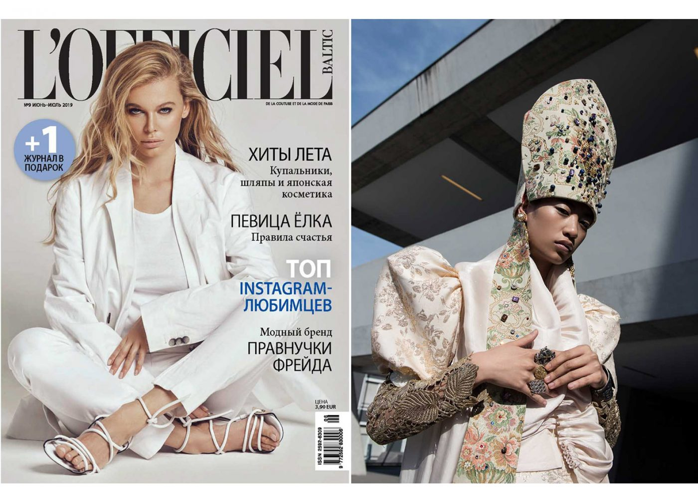 L'Officiel-Baltics